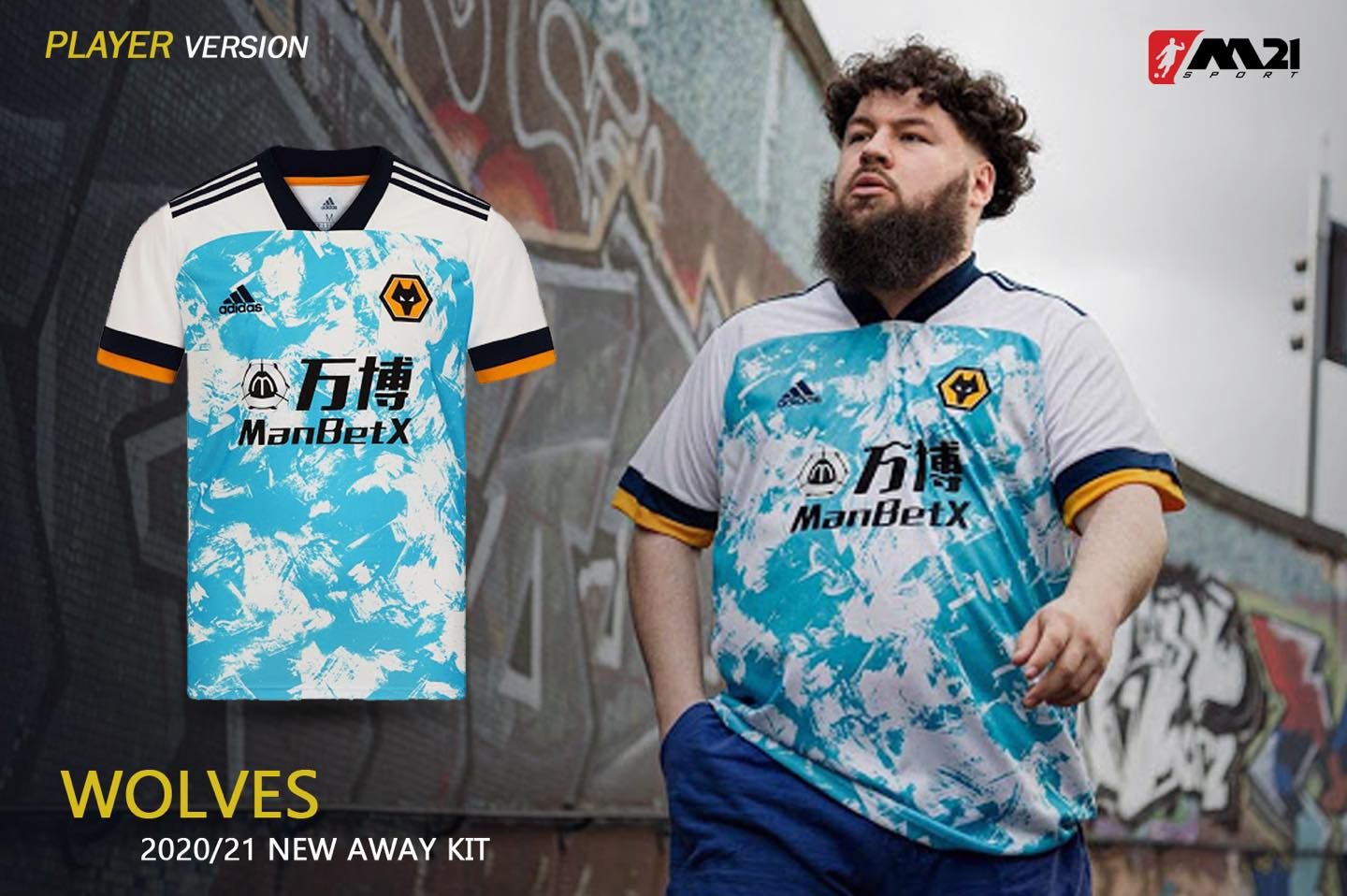 Wolves Away Kit 2020-21 ( Player Version )